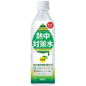 熱中対策水 日向夏味 1ケース (500ml×24本) 【E区分】|e-shop-selection