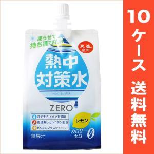 熱中対策水(ソフトパウチ) レモン味 10ケース  / 入数(300g×30個 )×10ケース 【送料無料】【E区分】|e-shop-selection