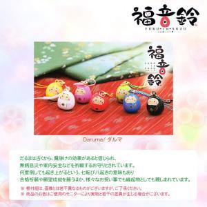 福音鈴  だるま 【A区分】|e-shop-selection
