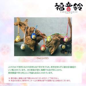 福音鈴 ふくろう 【A区分】|e-shop-selection