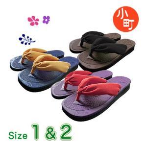 はなぞうり キッズ 【サイズ/1・2】18cm〜21.5cm HANA ZORI|e-shop-selection