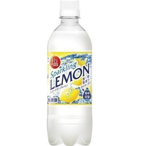 熱中対策水 スパークリングレモン 1ケース (490ml×24本) 【E区分】好評につき只今出荷までにお時間がかかります(6月下旬出荷予定)|e-shop-selection