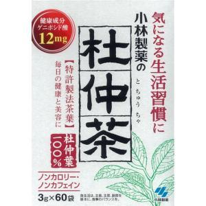 杜仲茶ティーパック(60P) 【C区分】 e-shop-selection