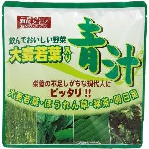 大麦若葉入り 青汁(3g×30P) 【C区分】 e-shop-selection