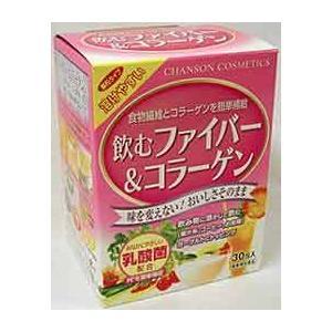 飲むファイバー&コラーゲン(3.5g×30P) 【C区分】 e-shop-selection