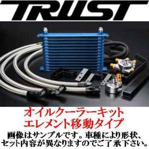 トラスト オイルクーラー エレメント移動タイプ 日産 シルビア S14 S15 前置き グレッディ TRUST GREDDY OIL COOLER|e-shop-tsukasaki