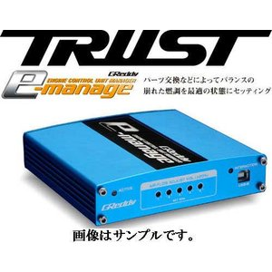 送料無料(離島除く) 在庫あり トラスト グレッディ e-マネージ e-manage eマネージ イーマネージ E MANAGE TRUST グレッディ GREDDY|e-shop-tsukasaki