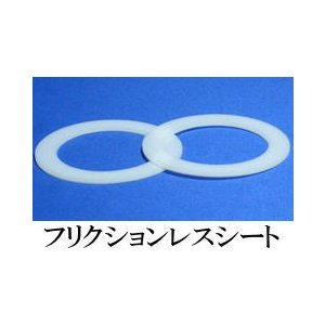 在庫あり ベステックス 直巻きスプリング用 フリクションレスシート 60φ用 2枚セット ID60 FRICTION LESS SHEET BESTEX|e-shop-tsukasaki