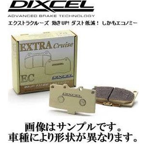 送料無料(北海道・沖縄・離島除く) ブレーキパッド エクストラクルーズタイプ フロント トヨタ カローラレビン AE101 SJ COROLLA LEVIN DIXCEL|e-shop-tsukasaki