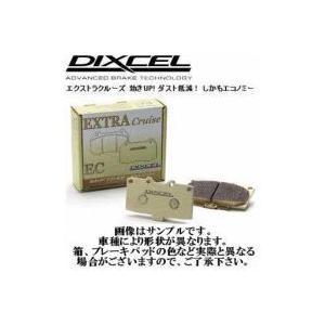 送料無料(北海道・沖縄・離島除く) ブレーキパッド エクストラクルーズタイプ フロント ダイハツ ムーヴ LA100S ターボ MOVE DIXCEL ディクセル|e-shop-tsukasaki