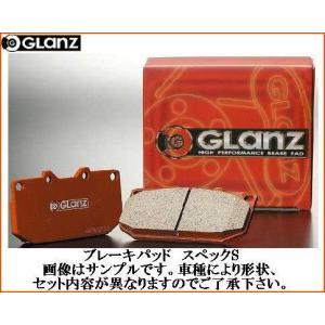 GLanz ブレーキパッド スペックS フロントセット スバル インプレッサクーペWRX STi GC8 22B IMPREZA グラン パッド BRAKE PAD F FRONT e-shop-tsukasaki