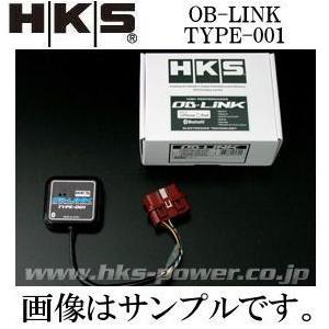 在庫あり 送料無料(離島除く) HKS OB-LINK TYPE-001 スバル インプレッサ GDB ターボ IMPREZA OB LINK OBリンク オービーリンク OB-リンク エイチケーエス|e-shop-tsukasaki