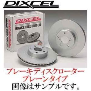 送料無料(離島除く) ブレーキディスクローター フロントセット トヨタ ヴェロッサ JZX110 V25 NA VEROSSA プレーンディスク フロント DIXCEL ディクセル|e-shop-tsukasaki