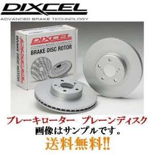 送料無料(離島除く) ブレーキディスクローター フロントセット スバル BRZ ZC6 RA RACING GAZOO プレーンディスク フロント DIXCEL ディクセル|e-shop-tsukasaki