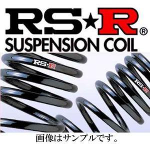 送料無料(離島除く) RSR ダウンサス スズキ アルト HA23S ALTO フロント リアセット RS☆R DOWN RS-R アールエスアール|e-shop-tsukasaki