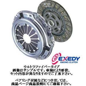 エクセディ 強化クラッチセット ウルトラファイバー ディスク カバー スズキ スイフトスポーツ ZC...