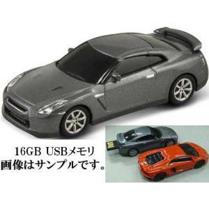 車型USBフラッシュメモリ 16GB 日産 GTR R35 グレー GRAY USBメモリ 16ギガ USB MEMORY 16ギガバイト|e-shop-tsukasaki