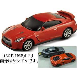 車型USBフラッシュメモリ 16GB 日産 GTR R35 赤 レッド RED USBメモリ 16ギガ USB MEMORY 16ギガバイト|e-shop-tsukasaki
