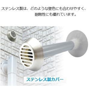 ステンレス製 オーバーフロー管カバー キャップ IU アイウ SOC-1