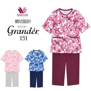 ワコール パジャマ グランダー151 レディース 大輪の花々 綿100% 夏|e-sitagi