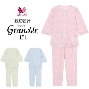 ワコール パジャマ グランダー151 レディース 綿100% 春夏|e-sitagi