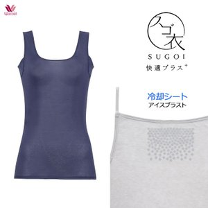 ワコール キャミソール スゴ衣 快適プラス 接触冷感 MLサイズ e-sitagi