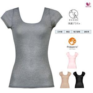 ワコール 2分袖 シャツ スゴ衣 快適プラス MLサイズ|e-sitagi
