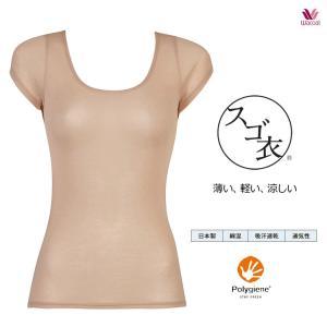ワコール 2分袖 シャツ スゴ衣 快適プラス LLサイズ|e-sitagi