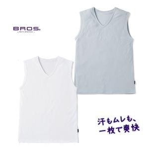 メンズワコール ブロス Wacoal Mens BROS ドライエクスライブ V首ノースリーブシャツ MLサイズ e-sitagi