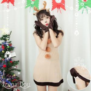 コスプレ トナカイ コスチューム ワンピース 大人用 衣装 クリスマス X003|e-sitagi