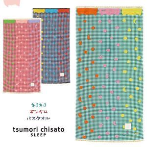 ツモリチサト tsumori chisato ネコネコギンガム バスタオル UEO241|e-sitagi