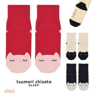 ツモリチサト tsumori chisato  オーガニックコットン ソックス 靴下 e-sitagi