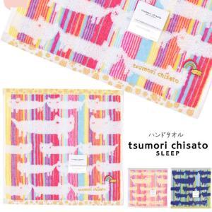 ツモリチサト tsumori chisato レインボーネコ タオルハンカチ|e-sitagi