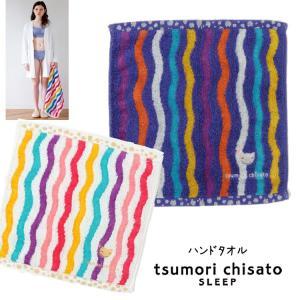 ツモリチサト tsumori chisato なみなみストライプ ハンドタオル UER368|e-sitagi
