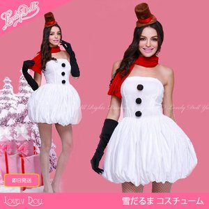 コスプレ 雪だるま コスチューム 大人用 衣装 クリスマス e-sitagi
