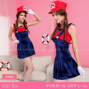 スーパーマリオ ガール コスチューム  ハロウィン 衣装 HU2375|e-sitagi
