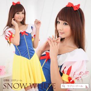 コスプレ 白雪姫 コスチューム ハロウィン 衣装 M0398|e-sitagi