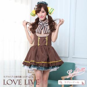 カフェメイド コスチューム  ハロウィン 衣装 MD2329|e-sitagi