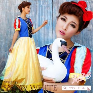 コスプレ 白雪姫 コスチューム ハロウィン 衣装 XW174|e-sitagi