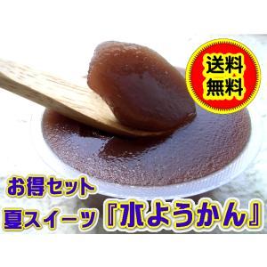 【送料無料】】Yahooランキング1位獲得♪ 創業50年余!老舗の味 日本の夏はやっぱコレでしょ♪ ...