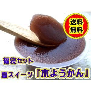 【送料無料】Yahooランキング1位獲得♪ 創業50年余!老舗の味 日本の夏はやっぱコレでしょ♪  ...