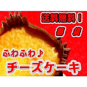ポイント10倍〕『匠』のこだわり!ふわふわのチーズケーキ福袋セット12個|e-sjapan