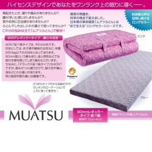 受注生産 西川 ムアツ布団 フローラル ポリジン加工 レギュラー ダブル ピンク ブルー 90NT e-sleep-style