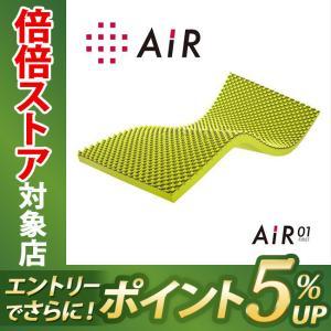 東京西川 エアー AiR 01 マットレス BASIC グレー セミダブル 8×120×195cm 敷き布団 AI0010BT HVB5302001|e-sleep-style