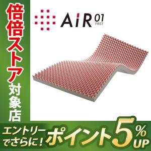 東京西川 エアー AiR 01 マットレス BASIC ピンク セミダブル 8×120×195cm 敷き布団 AI0010BT HVB5302001|e-sleep-style