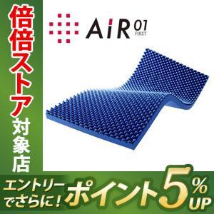 東京西川 エアー AiR 01 マットレス HARD ネイビー セミダブル 8×120×195cm 敷き布団 AI0010HT HVB5302002|e-sleep-style