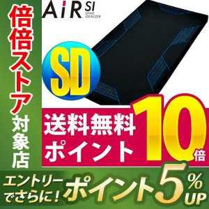 東京西川 エアー AiR SI-H マットレス HARD ブルー セミダブル 9×120×195cm...