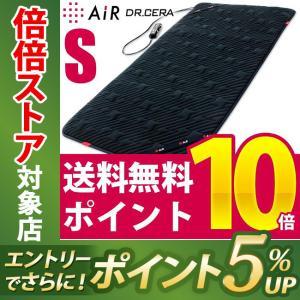 東京西川 エアー AiR ドクターセラ スリーエス シングル 100×195×3cm AI3510 INA1801003|e-sleep-style