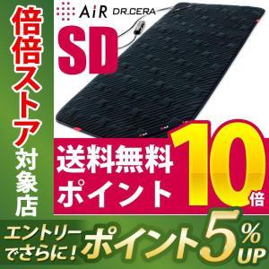 東京西川 エアー AiR ドクターセラ スリーエス セミダブル 120×195×3cm AI3510 INA2101004|e-sleep-style