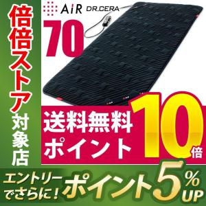 東京西川 エアー AiR ドクターセラ スリーエス 70 100×195×3cm AI3510 INA1601001|e-sleep-style